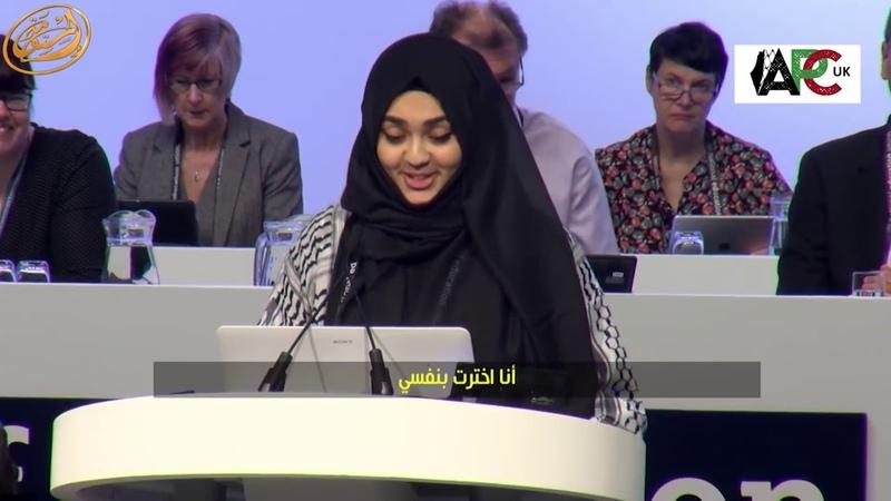 Хиджаб - моя свобода. Выступление Латифы Абущакры
