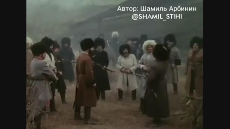Правда от Чеченца про Имама Шамиля(480P).mp4