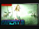🔴 FarCry 5 Ну что продвигаемся дальше !
