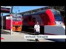 18 и 19 июля в Светлогорск и Зеленоградск пустят дополнительные поезда