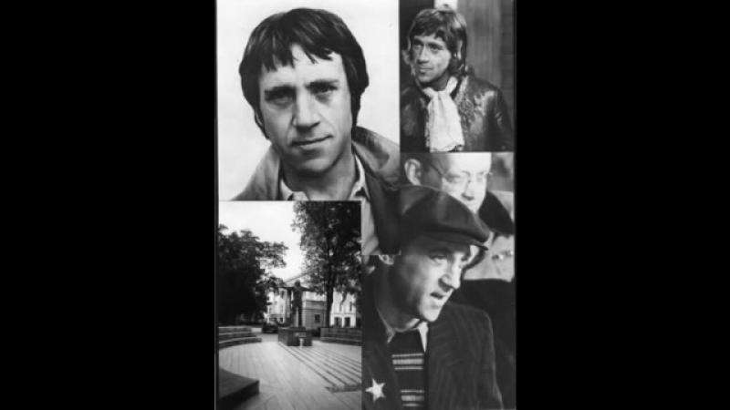 Владимир Высоцкий. Песенка киноактёра. Концертная запись.