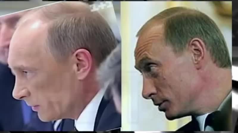 Царь не настоящий Двойники Путина