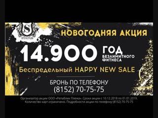 Happy new sale