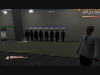 [Gubke Channel] МЭР ДИКТАТОР ВСЕХ УБИЛ! (Garry's Mod: SCPRP)