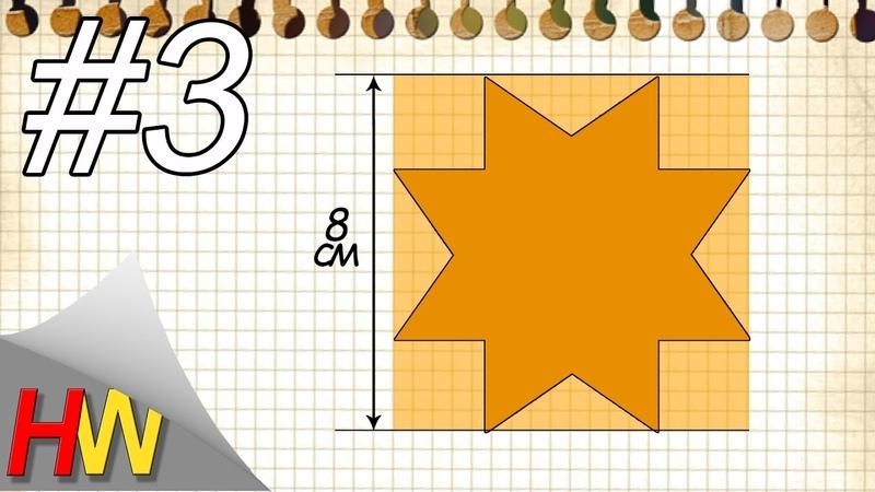 Как сделать шаблон звездочку для круглых бантиков Бантики своими руками Шаблон № 3