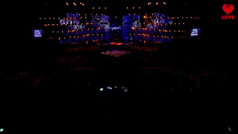 Бандэрос - Big Love Show