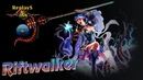 HoN - Riftwalker - 🇷🇺 Edifon Diamond III