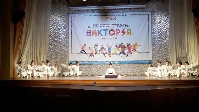 Танец Хитрый каратист