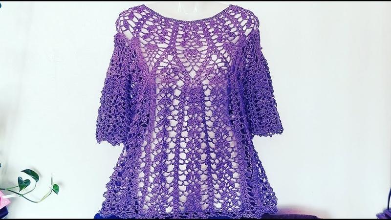 Bluson de Piñas a Crochet Paso a Paso💜( 1)