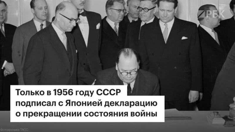 Почему Россия и Япония так и не заключили мирный договор