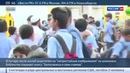 Новости на Россия 24 • В Катаре запретили книгу про Белоснежку