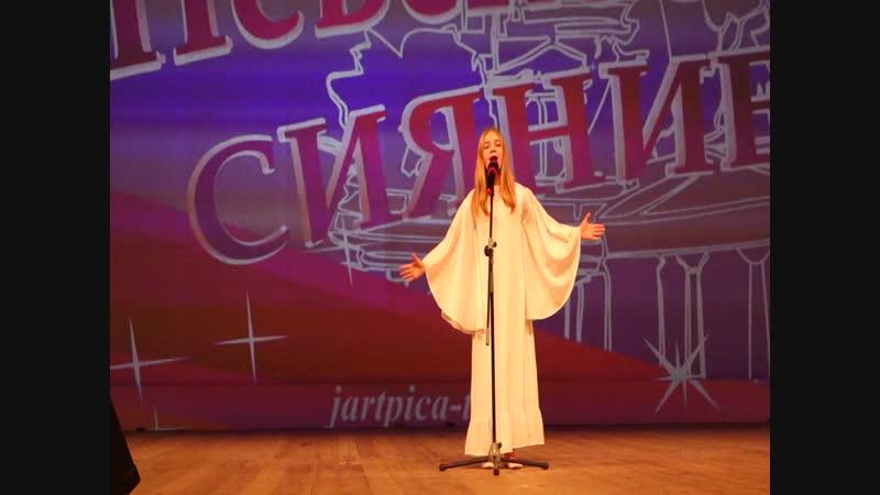 Light that never fails Евфросиния Иванушкина