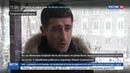 Новости на Россия 24 • Снегопад на Сахалине: ничего не летало и не ехало