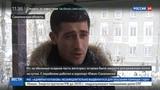 Новости на Россия 24 Снегопад на Сахалине ничего не летало и не ехало