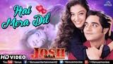 Hai Mera Dil - HD VIDEO Aishwarya Rai &amp Chandrachur Singh Josh 90's Bollywood Romantic Songs