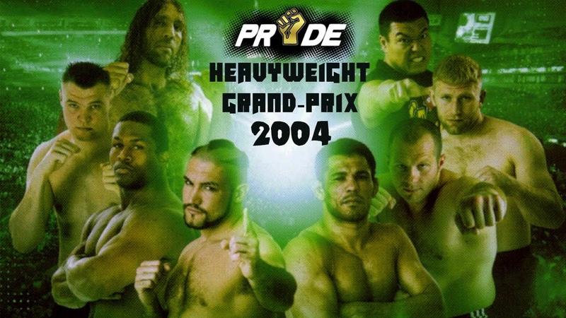 Гран При PRIDE FC 2004 в Тяжелом весе Обзор второго и третьего Этапа