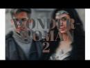 Чудо-Женщина/Wonder-Woman – 2 трейлер