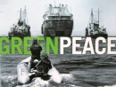 Greenpeace R E M Its the End of the World as We Know It
