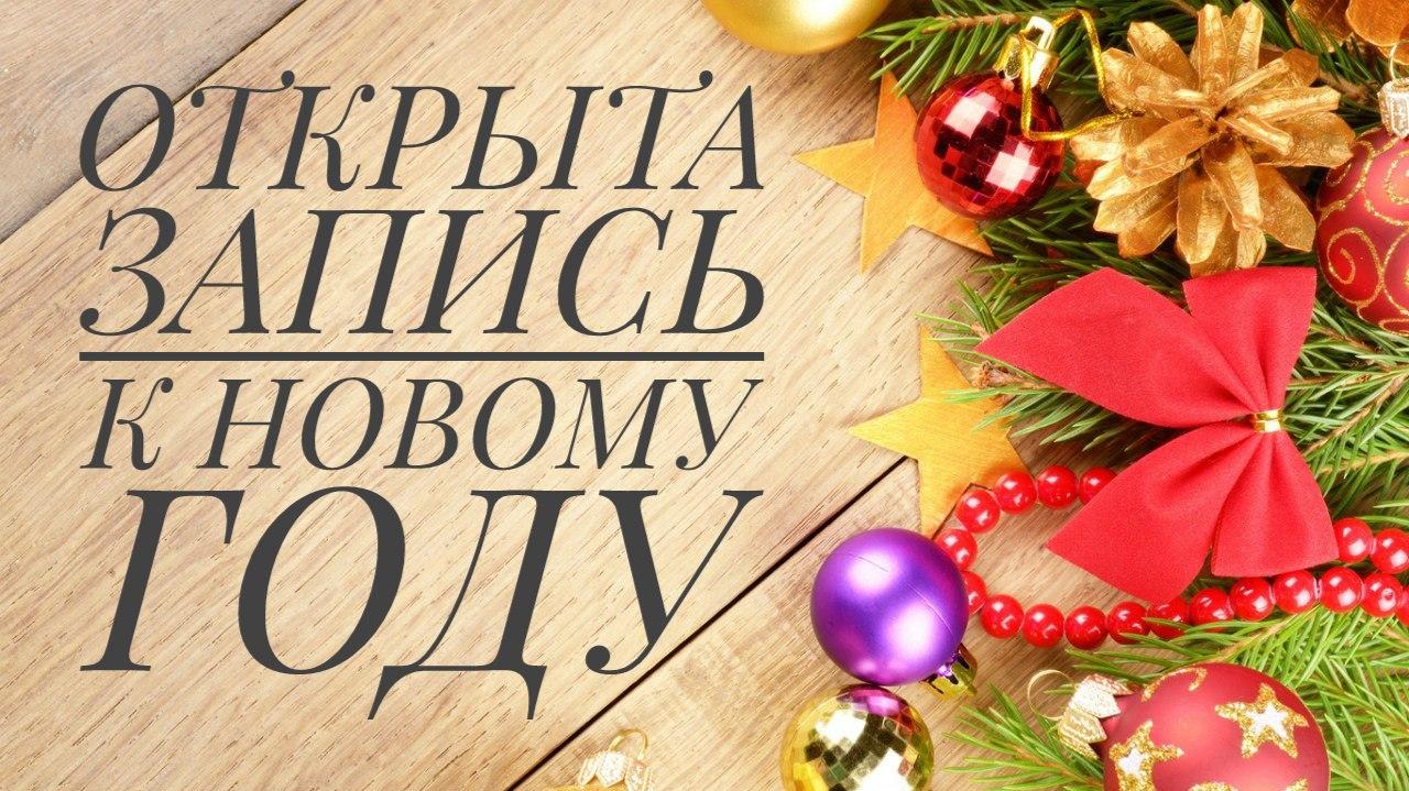 Ногтевой сервис запись мастер Полина Белова топ мастер смоленск