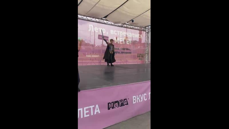 Захар Маргаринт Алёша Попович Фланкировка