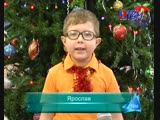 Дети готовы встречать самый волшебный зимний праздник. Прямо сейчас -воспитанники 25 детского сада.
