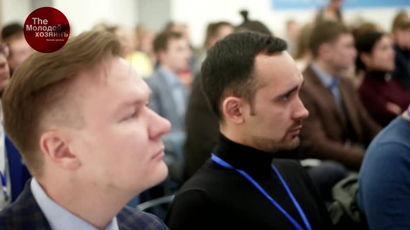 Зачем мы организуем этот форум Никашин Владимир