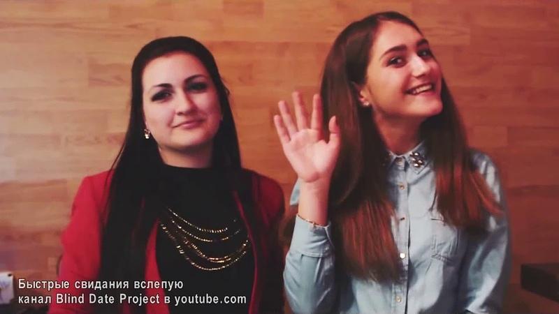 Интервью с нашими организаторами о быстрых свиданиях во Владивостоке