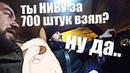 Лёхина нива - лучшая тачка в России! LADA 4x4 Bronto