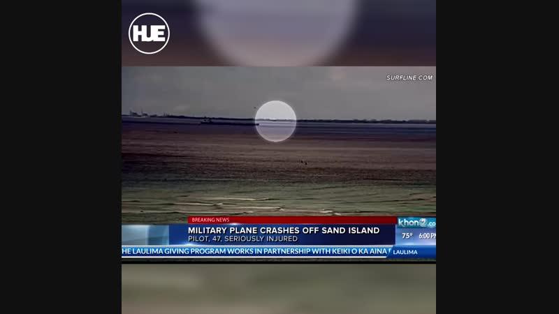 На Гаваях самолёт упал в океан