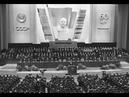 Правовой механизм возобновления деятельности органов управления СССР
