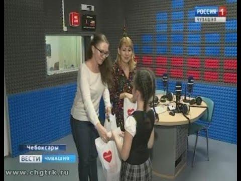 Юных радиоведущих программы «Звонок» в преддверии Нового года поздравили директор ГТРК «Чувашия» и