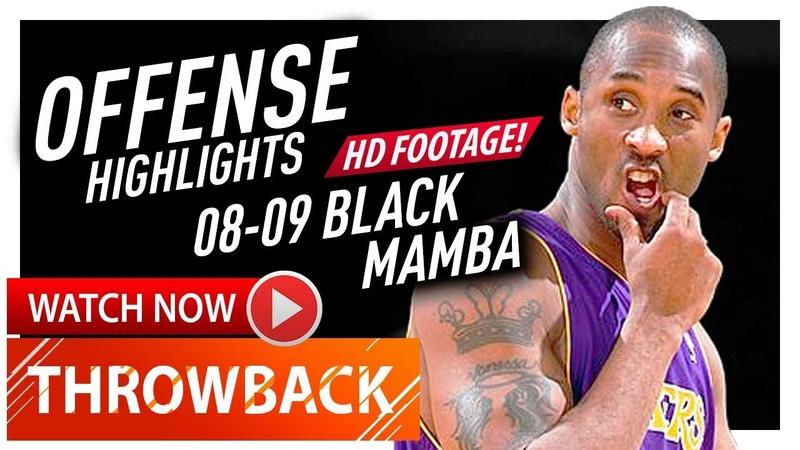 Kobe Bryant AMAZING Offense Highlights 2008/2009 - BLACK MAMBA MODE! (720p HD)