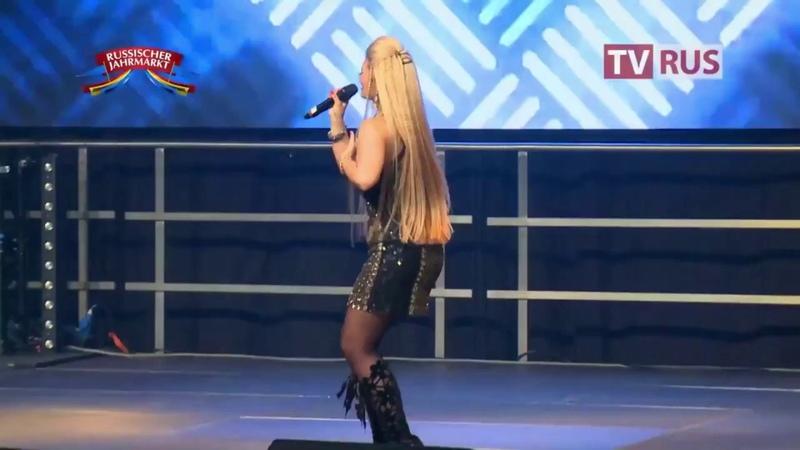 Вот Это Песня Анна Луя (DE) Юрий Свобода (DE) - Когда же Когда Новинка 2018