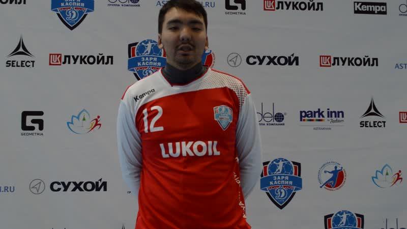 Динамо Астрахань - Спартак Москва