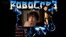 Robocop 3 Kinamania Remix