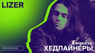 Премьера: музыкальное видео Esquire на новый трек рэпера LIZER