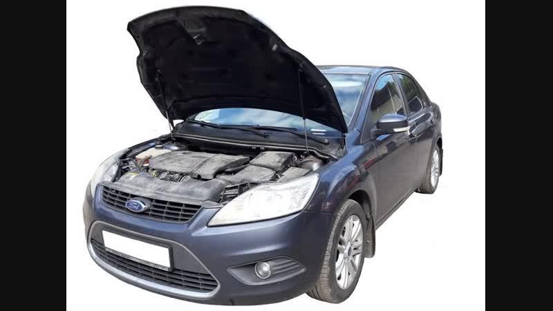 Установка газового упора капота Ford Focus 2R 2 амортизатора