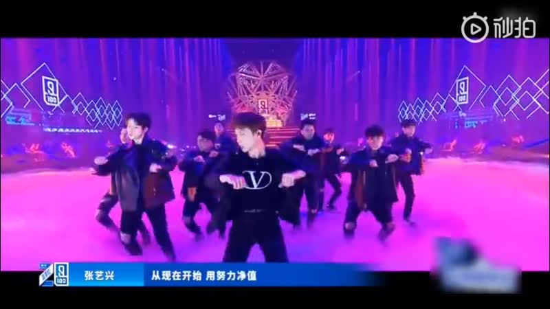 190406 EXO Lay Yixing x Jiang Dawei - Where Is The Road @ Idol Producer 2\QingChunYouNi
