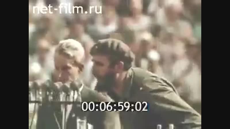 Фидель Кастро в Москве