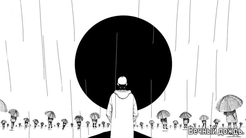 [RUS SUB] RM - forever rain