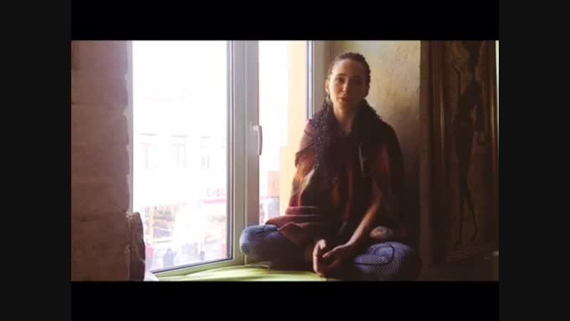 мыслитренера - Кристина Ноть (хатха йога, йога в ланч, аштанга йога)