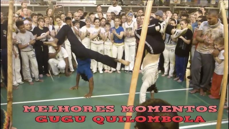 MELHORES MOMENTOS GUGU QUILOMBOLA - CAPOEIRA (Gugu Highlights)