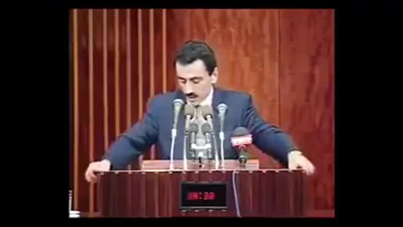 Muhsin Yazıcıoğlu Erbakan
