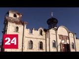 Двенадцать. Пятый год войны в Донбассе - Россия 24