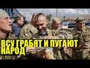 Экс-нардеп Рады рассказал о жизни украинцев на границе с Крымом