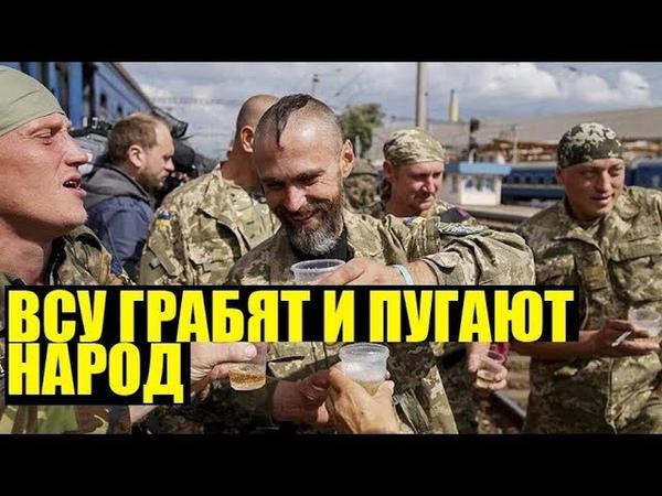 Экс нардеп Рады рассказал о жизни украинцев на границе с Крымом