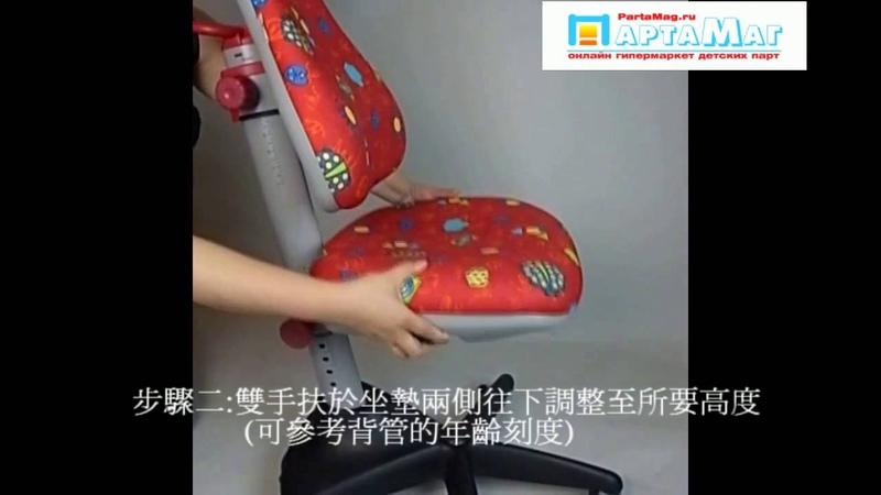Comf-Pro Konan детское кресло