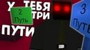 Испытание Чёрного Сталкера - ТРИ ПУТИ на сталкер рп сервере - 1 - Unturned Stalker RP