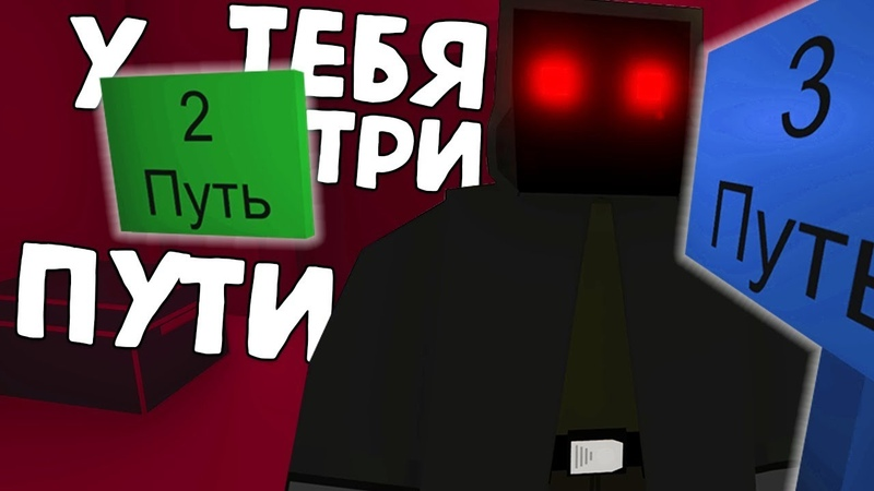 Испытание Чёрного Сталкера - ТРИ ПУТИ на сталкер рп сервере - 1 - Unturned (Stalker RP)