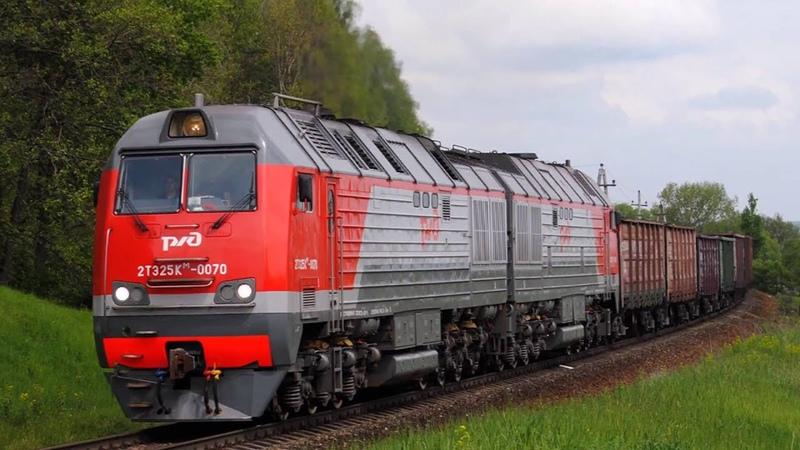 Клип про поезда ВЕСНА 2 серия